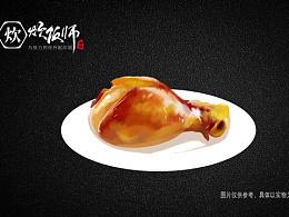 炊饭师喊你来吃鸡腿啦:poultry_leg: