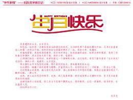 """""""字作多情""""---刘兵克字体日记(第六期)"""