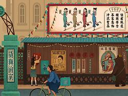 子乐宅实体店街景墙画 罗雨舒插画