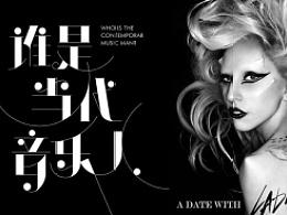 字体设计第一辑