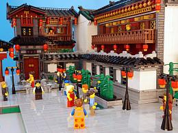 【GS的MOC】中国风-给乐高中国的沙盘一角