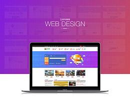企业网站-立体车库网 网页设计