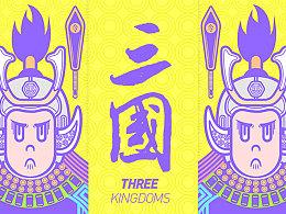 三国/THREE KINGDOMS
