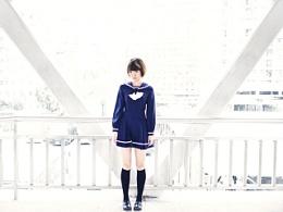 藍色水手服