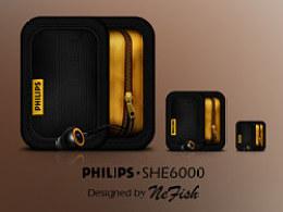 蛇年第一发!PhilipsSHE6000耳机包ICON