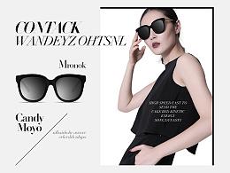 创颜设计/清也-时尚太阳眼镜详情页设计/电商设计