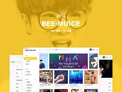 BEE•MUICE界面练习