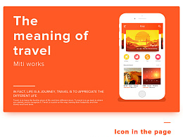 The meaning of travel,UI