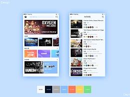 游戏平台UI Day18