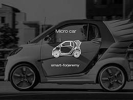 线性图标  汽车