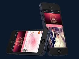 婚礼直播web版App