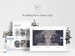Wedding dress home page