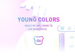 YOUNG COLORS - 百度输入法皮肤(BGM)