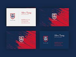 TaoWare- VI Design