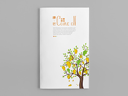 康芒(Come on)小吃甜品设计 餐牌 菜单 菜谱 画册 (已商用)