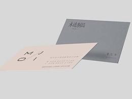 成都与创广告2015上半年零零散散  品牌设计 /VI/logo标志/导视/包装 /策划/空间设计