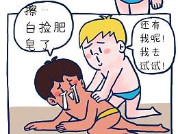 """海尔兄弟-无节操""""追星篇"""""""
