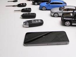 《趣你的车》第二期 汽车钥匙的疯狂进化史