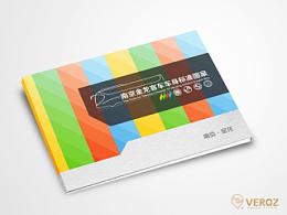 南京金龙客车车身标准图案册
