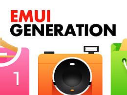 EMUI GENERATION