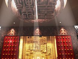 圣旨博物馆