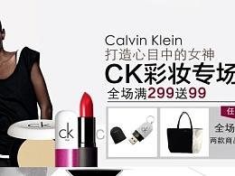 ck页面设计