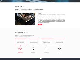 原生广告网页设计
