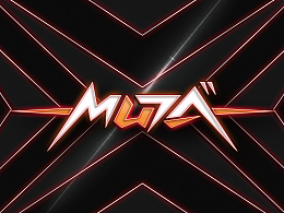 MUTA优他动漫品牌形象设计(嫣汐爸爸) logo/vi设计 厦门品牌设计