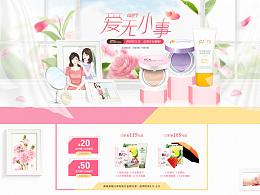 天猫母亲节专题活动,化妆品专题活动页设计