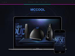 PS鼠绘练习,音响banner设计、音响海报。