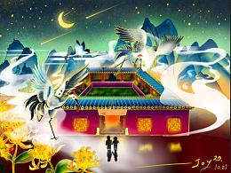 九九重阳节,祝大家安康;思念的人都能相见。