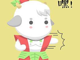 小羊白软软之葫芦娃篇