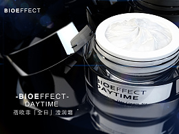 C4D制作Bioeffect蓓欧菲全日滢润霜