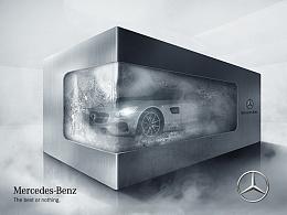 2016 Mercedes me Promotion