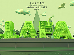 Welcome to LAFA(C4D练习)
