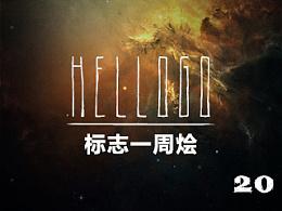 <hello logo>标志一周烩(20)