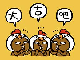 敷衍熊新年头像