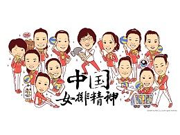 中国女排精神 × 鹿岛DEERISLAND