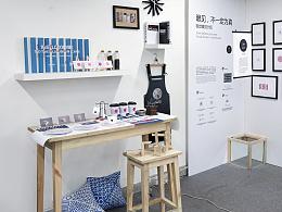 错觉/主题咖啡馆品牌设计