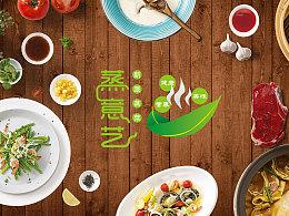 餐饮类VI设计 餐饮公司logo设计 餐饮公司品牌设计全案 餐饮行业包装设计 食品VI设计