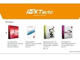 MLOGOVIDESIGN标志软件业singaporeMKTauto邮件信封E-mail