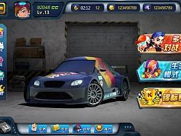 赛车游戏意向稿