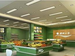 果味人生—成都水果店装修 成都水果店设计 成都水果店装修设计公司