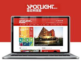 企业电子期刊网站