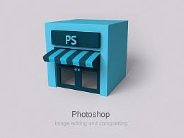 Adobe软件小房子