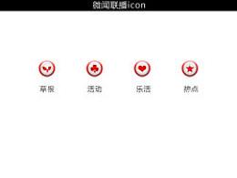 搜狐·微闻联播icon