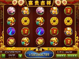 测试存档,中国风的slot游戏界面