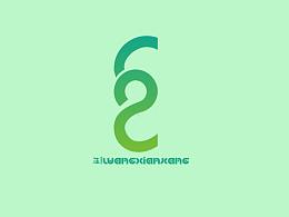 我为自己设计的logo