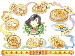 【小兔图鉴】之广东美食