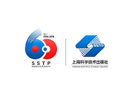 上海科学技术出版社60周年庆典会标设计